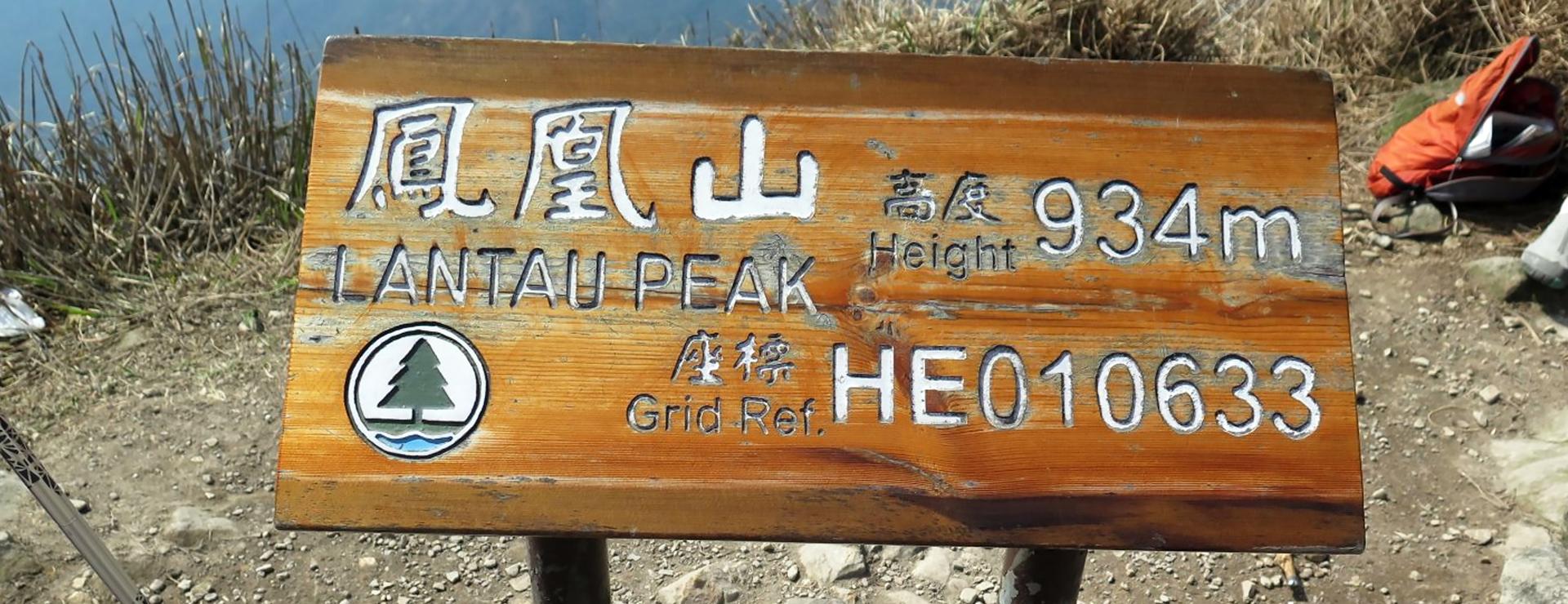 Hongkong – Lantau Peak