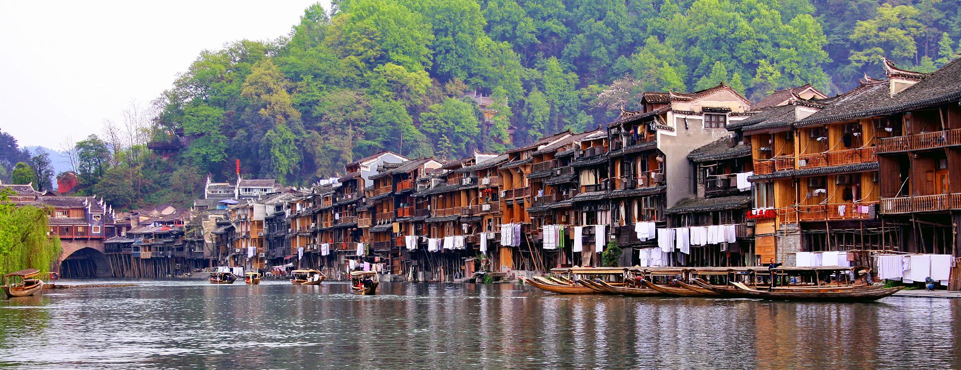 Kinas natur och minoriteter