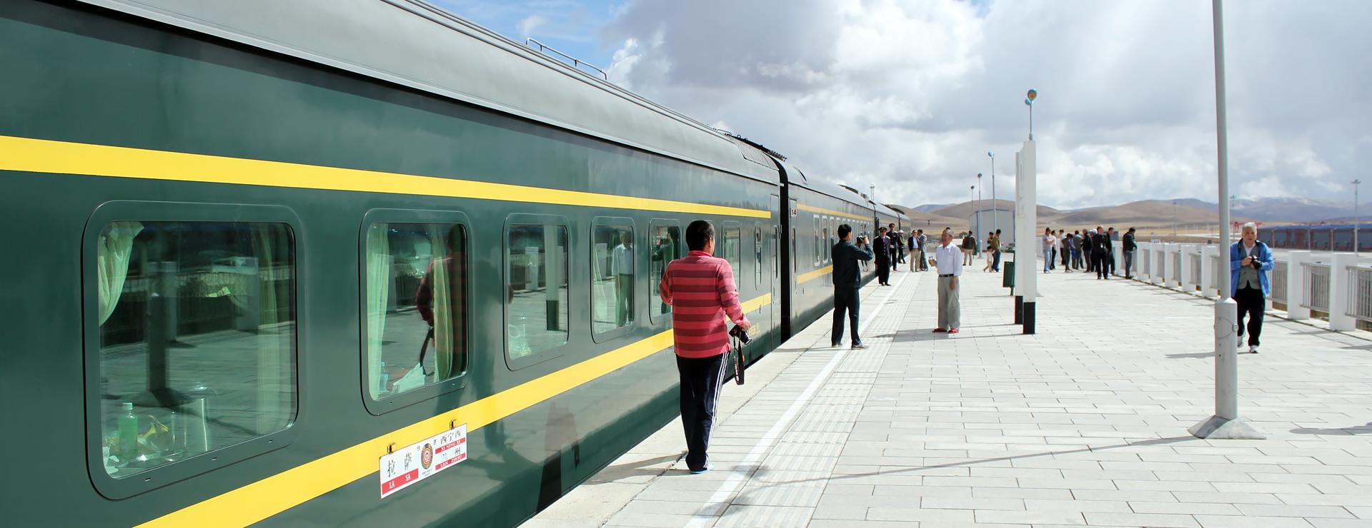 Qingzang railroad