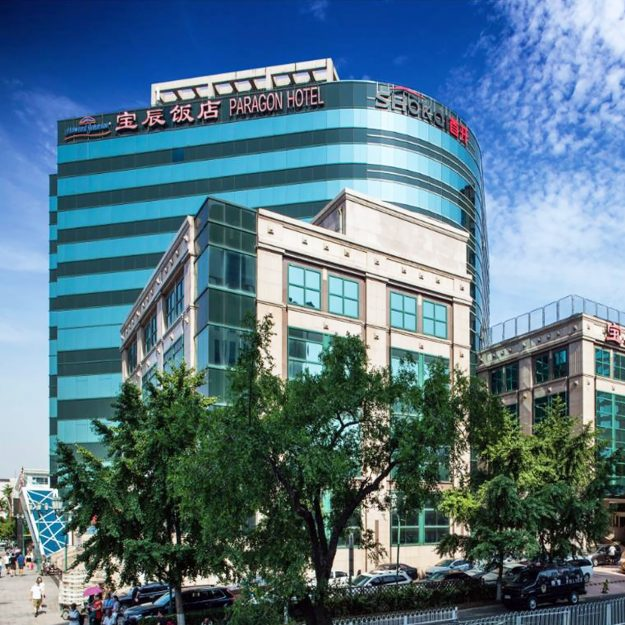 Peking – Howard Johnson Paragon Hotel