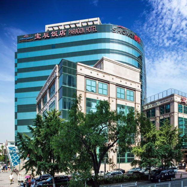 Peking – Howard Johnson Paragon Hotel