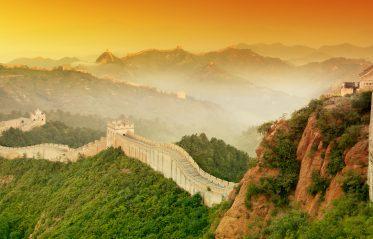 Kinas metropoler