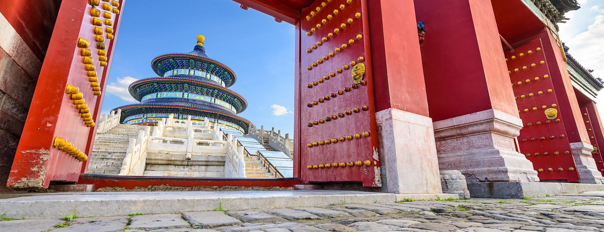 Peking – Sommarpalatset