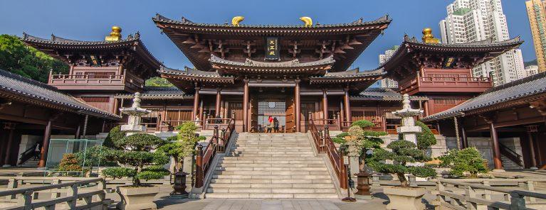 Chi Lin-klostret (Hongkong)