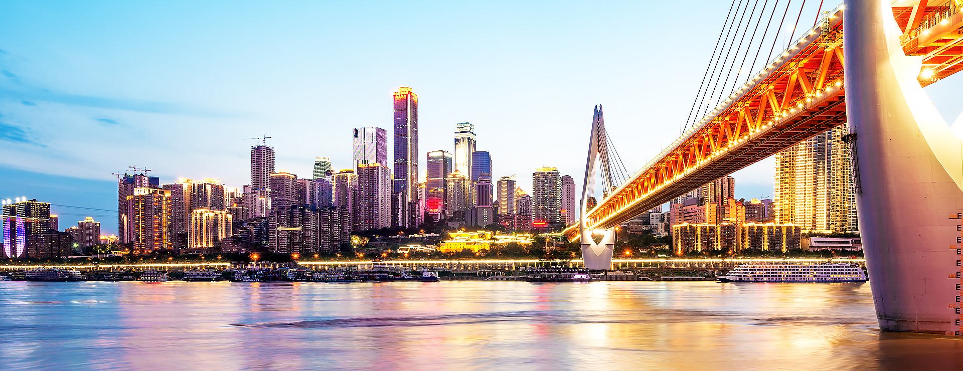 Kina – Chongqing