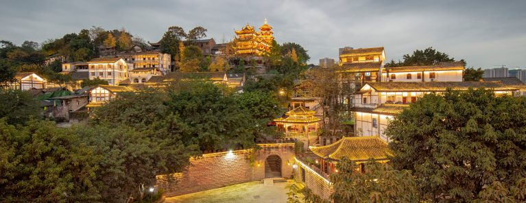 Ci Qi Kou – Porcelain Village (Chongqing)