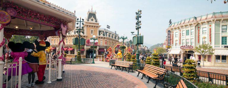 Disneyland (Hongkong)