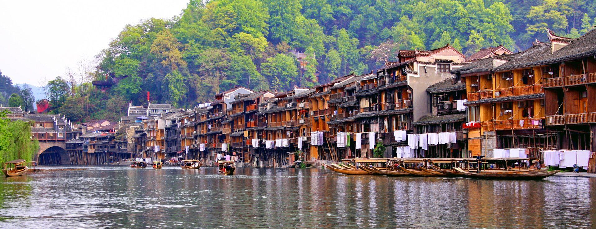 Dehang & Fenghuang