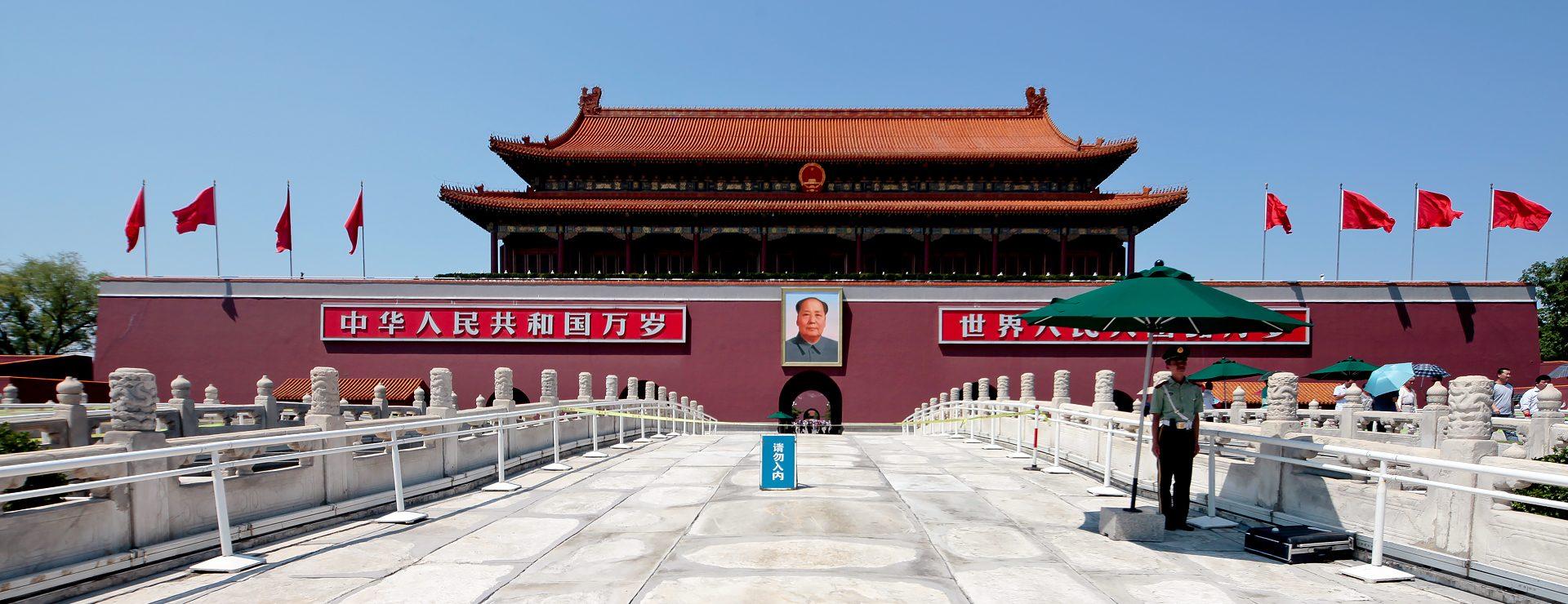 Förbjudna staden i Peking