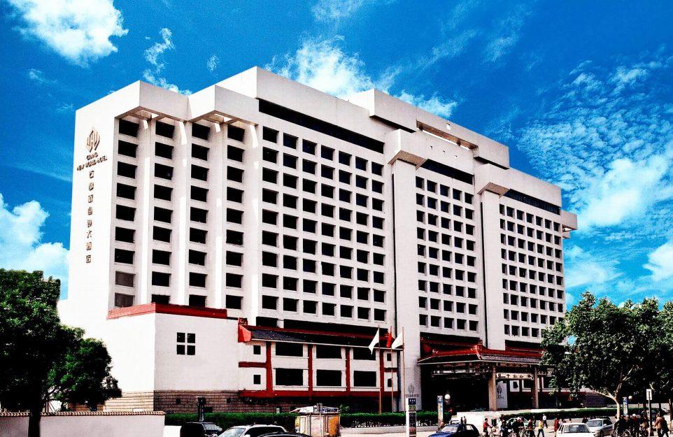 Xian – Grand Dynasty Culture Hotel