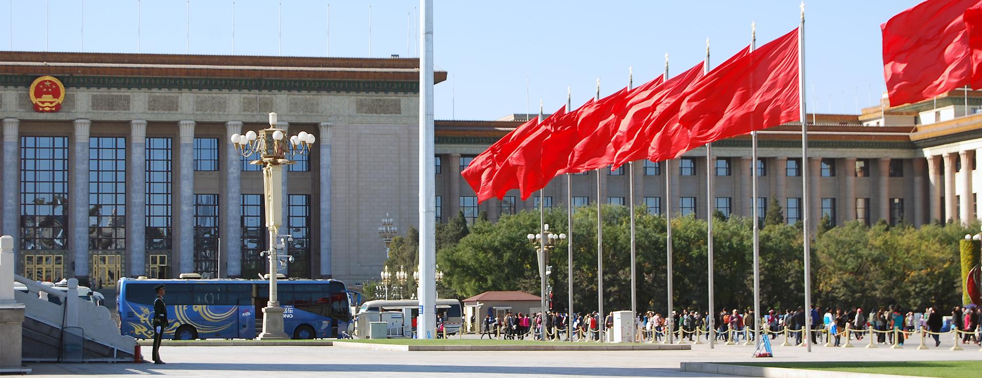 Peking – Himmelska fridens torg
