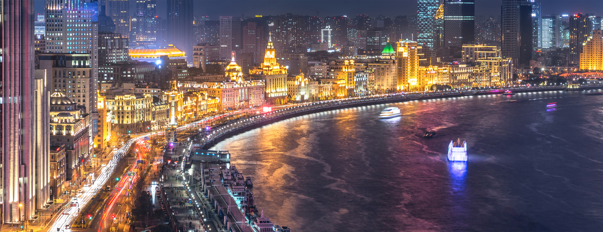 Shanghai – The Bund