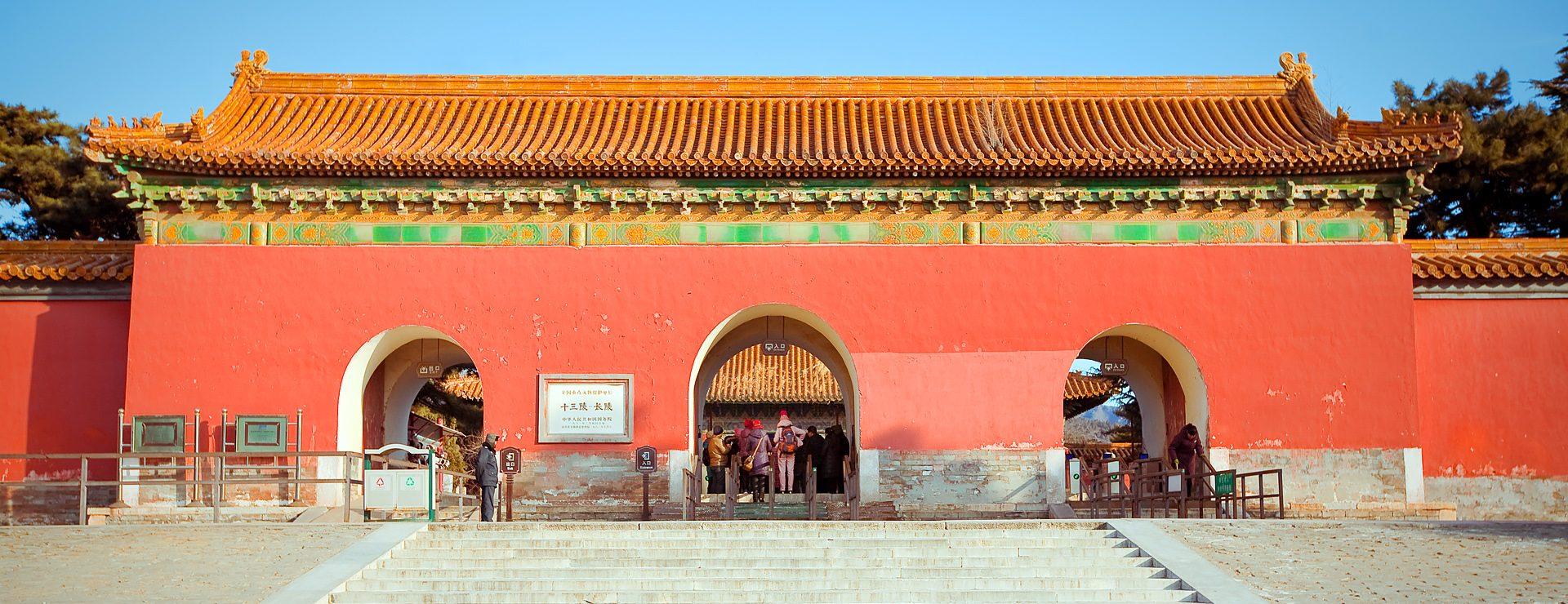 Ming- och Qing-dynastins gravar