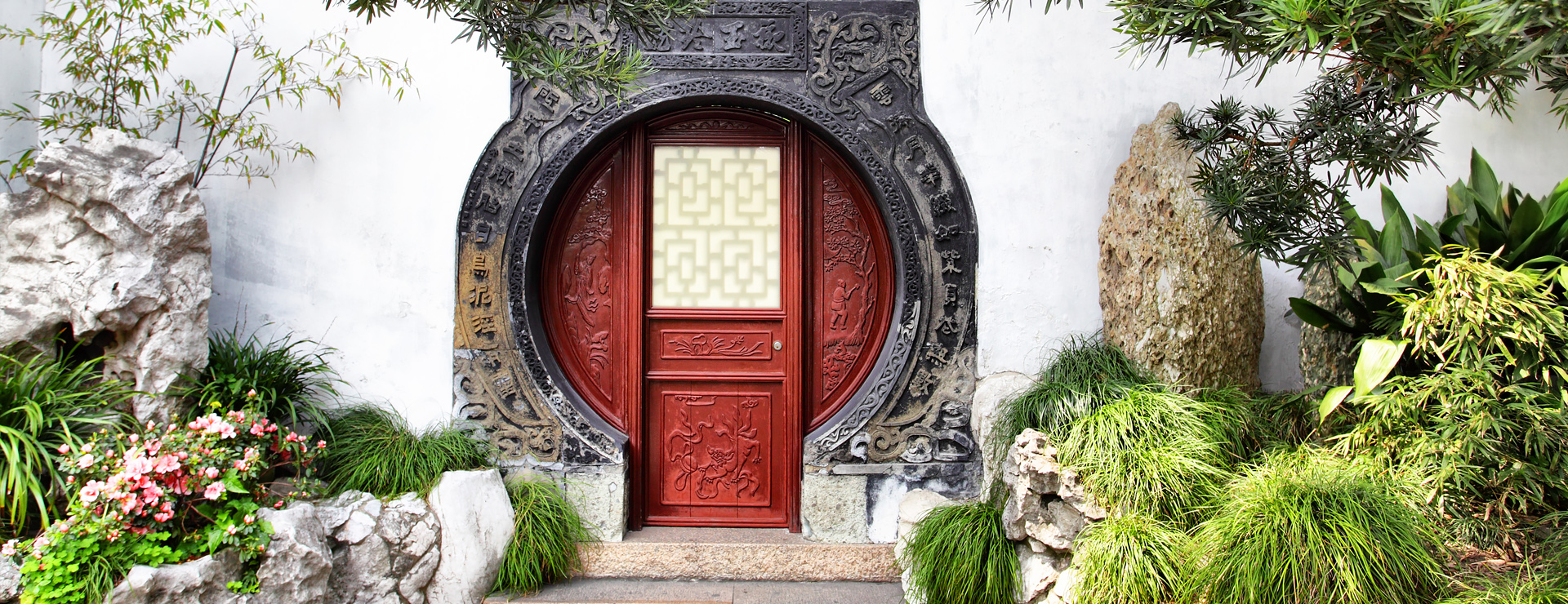Shanghai – Yu Garden