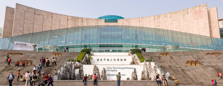 Three Gorges museum (Chongqing)