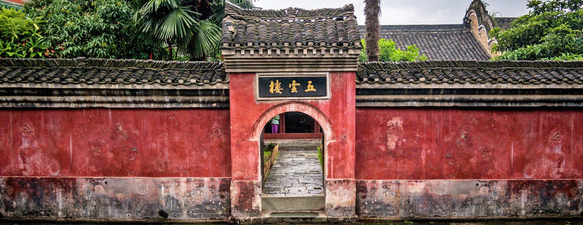 Wudangshans tempel