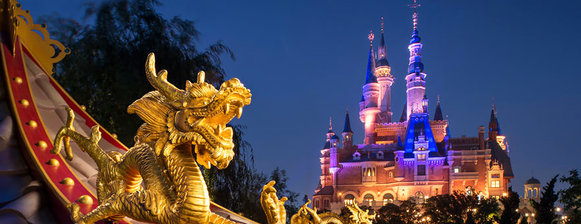Shanghai – Disneyland