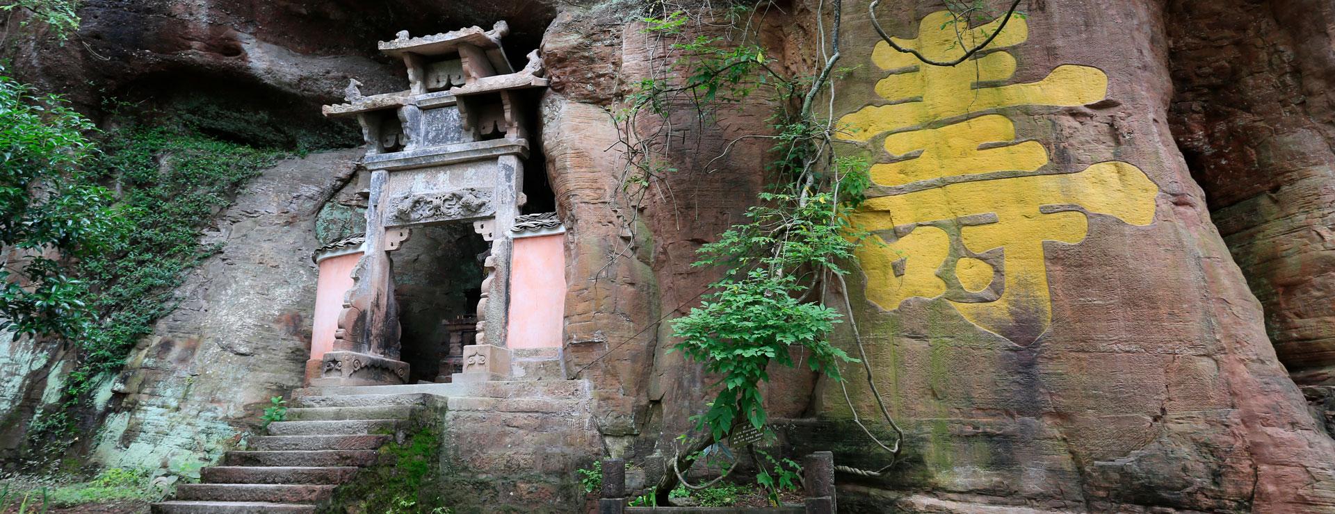 Taoismens heliga berg QiYunshan