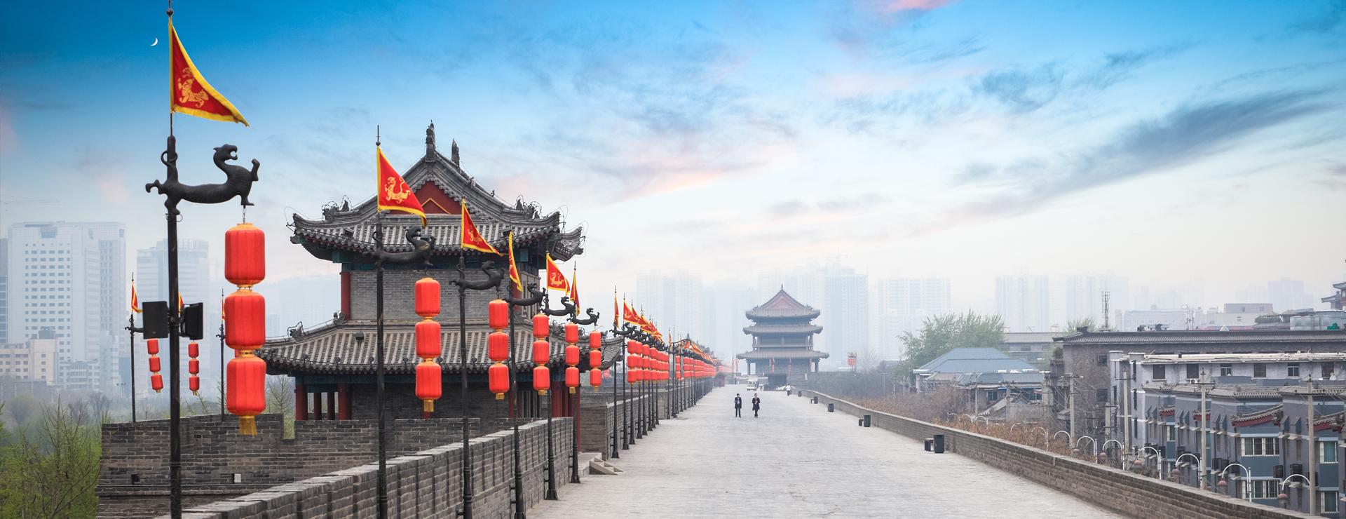 Xians stadsmur